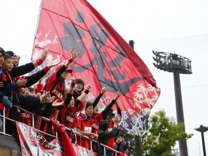 11月18日 JFL最終節 vs横河武蔵野FC