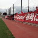 4月6日 JFL第5節 vsAC長野パルセイロ