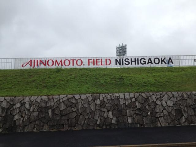 9月15日 JFL第25節 vs横河武蔵野FC