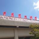 10月6日 JFL第28節 vs Honda FC